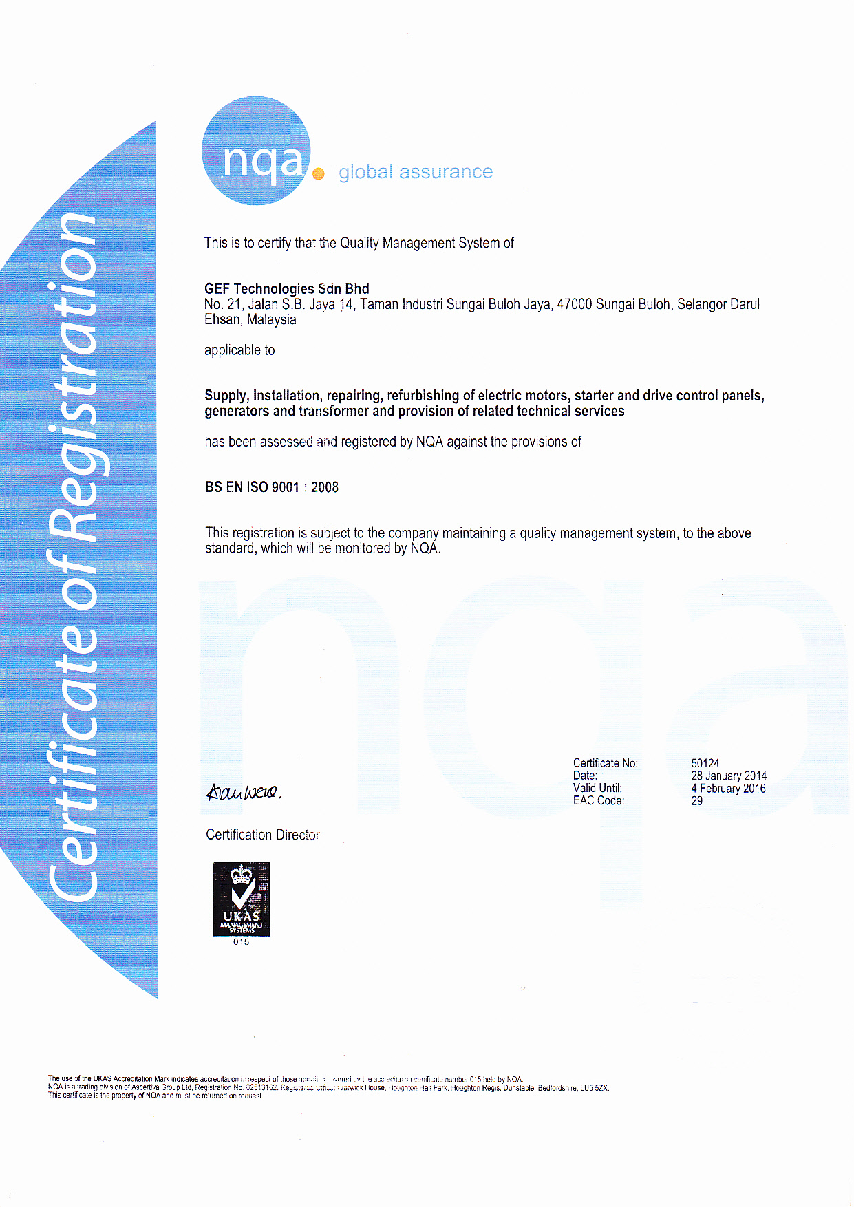 The International Certification Network Certificate